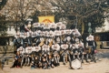 Fasnacht 1992 - Schwarze Macht